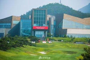 锦湖韩亚高尔夫俱乐部(威海)有限公司
